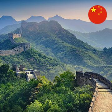 Chinois - Express
