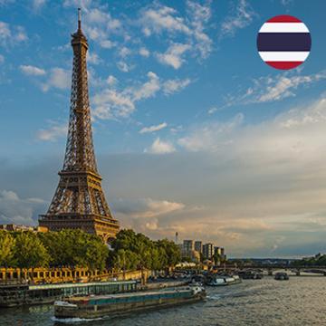 Français - Express (en thaï)