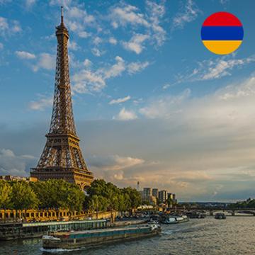 Français - Express (en Arménien)