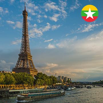 Français - Express (en Birman)