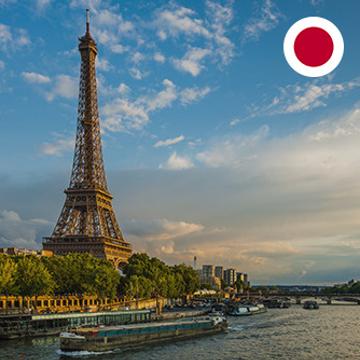 Français - Express (en Japonais)