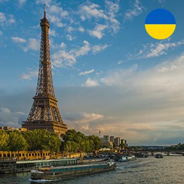 Français - Express (en ukrainien)
