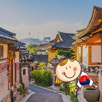 Coréen (0-6 ans) - Niveau 1