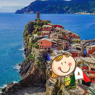 Italien (0-6 ans) - Niveau 1